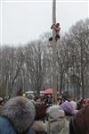 проводы Масленицы в ЦПКиО, Фото: 120