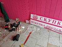 Снос незаконных павильонов в Заречье, Фото: 32