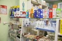 Аптека «Будь здоров!», Фото: 9