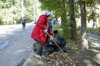 Субботник в Пролетарском округе Тулы, Фото: 59