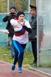 Спортивный праздник в честь Дня сотрудника ОВД. 15.10.15, Фото: 30