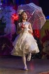 Принцесса Тулы - 2014, Фото: 31