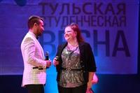 """""""Студенческая весна - 2014"""", Фото: 55"""