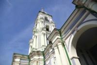 Освящение колокольни в Тульском кремле, Фото: 32