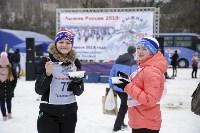 Лыжная России-2019, Фото: 26