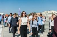 В Туле более 2500 учащихся вузов и колледжей посвятили в студенты, Фото: 31