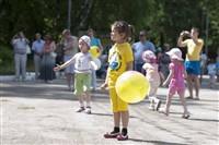 Фестиваль дворовых игр, Фото: 68