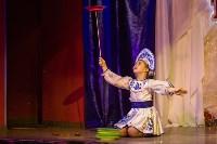 Принцесса Тулы - 2015, Фото: 7
