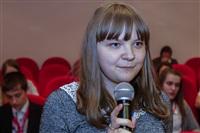 """Региональный этап отбора в """"Умники и умницы"""", Фото: 13"""