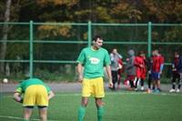 Полным ходом идет розыгрыш кубка «Слободы» по мини-футболу, Фото: 26