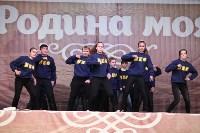 Танцевальный фестиваль на площади Ленина. 13.09.2015, Фото: 79