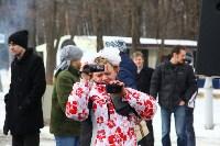 Масленица в Центральном парке от компании «Медиатраст», Фото: 111