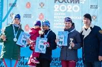 Лыжня России-2020, Фото: 166