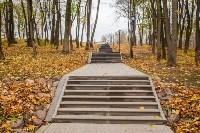 Платоновский парк, Фото: 9