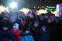 "Концерт группы ""Иванушки"" на площади Ленина, Фото: 37"