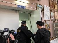 "В Туле закрыли ТУЦ ""Сарафан"", Фото: 9"