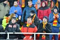 Арсенал - Томь: 1:2. 25 ноября 2015 года, Фото: 124