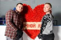 """""""Ночной лёд"""" в честь Дня святого Валентина, Фото: 13"""