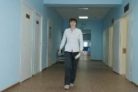 Гинекологические клиники Тулы, Фото: 4