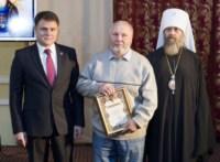 В Туле наградили организаторов празднования 700-летия Сергия Радонежского, Фото: 14