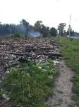 Горит строительный мусор в Узловском районе, Фото: 2