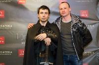 Премьера «Игры престолов» в Туле, Фото: 21