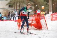 Чемпионат мира по спортивному ориентированию на лыжах в Алексине. Последний день., Фото: 35