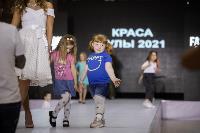 Титул «Краса Тулы – 2021» выиграла Юлия Горбатова, Фото: 156