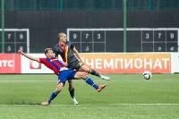 «Арсенал» Тула - ЦСКА Москва - 1:4, Фото: 83