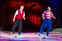 Тульский цирк, Фото: 60