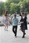 """""""Буги-вуги попурри"""" в Центральном парке. 18 мая 2014, Фото: 31"""