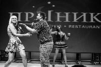 Концерт Натали 31.07.2015, Фото: 59