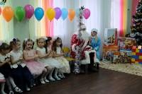 Открытие детского сада №34, 21.12.2015, Фото: 23