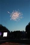 """Фейерверк в честь """"Арсенала"""" в Центральном парке. 16 мая 2014, Фото: 19"""