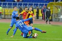 «Арсенал» Тула - «Балтика» Калининград - 1:0, Фото: 44