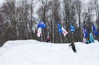 Лыжня России-2015, Фото: 37