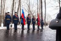 В Туле торжественно открыли «Рубеж обороны», Фото: 32