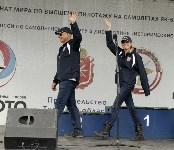 Закрытие V Чемпионата мира по самолетному спорту на Як-52, Фото: 11