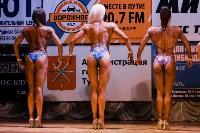 Чемпионат по бодибилдингу и бодифитнесу «Мистер и Мисс Тула - 2015», Фото: 107