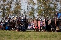 637-я годовщина Куликовской битвы, Фото: 99
