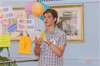 Чемпионат по чтению вслух в ТГПУ. 27.05.2014, Фото: 14