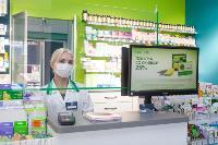 В каких аптеках Тулы всегда полный ассортимент?, Фото: 47