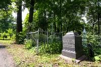 Всехсвятское кладбище. Июль 2016, Фото: 28