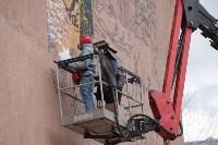 Патриотическое граффити на ул. Немцова, Фото: 1