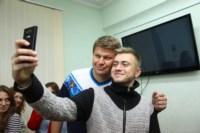 Дмитрий Губерниев в ТулГУ. 20 октября 2014, Фото: 15