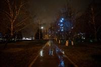 Дождь в Туле, Фото: 2