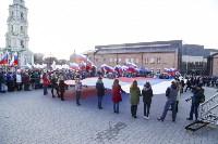 Концерт Годовщина воссоединения Крыма с Россией, Фото: 5