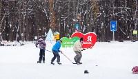 Зимний парк, Фото: 16