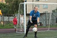 Летний Кубок Тулы по мини-футболу, Фото: 28