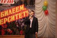 75 лет ТГПУ им. Л.Н. Толстого, Фото: 33
